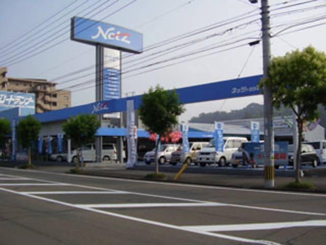 ネッツトヨタ宮崎株式会社 日南店