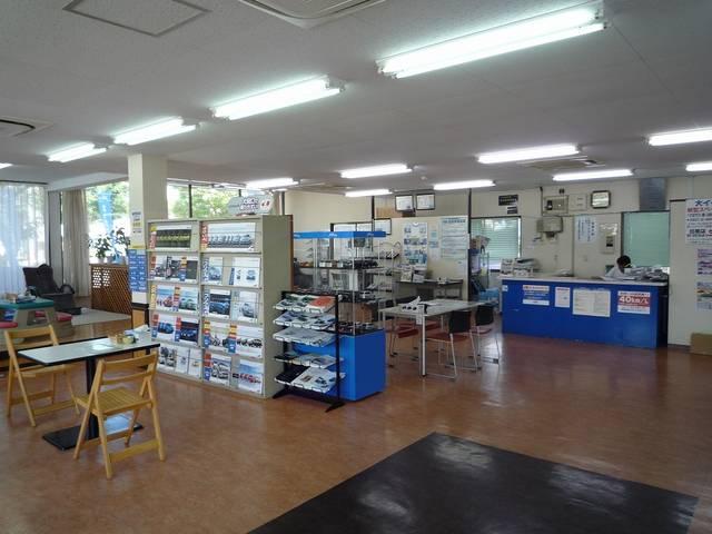 ネッツトヨタ宮崎株式会社 日南店(3枚目)