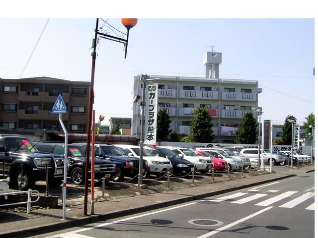 株式会社 カープラザ熊本(1枚目)