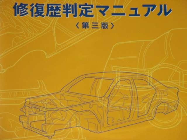 軽自動車専門店 オートネット(3枚目)
