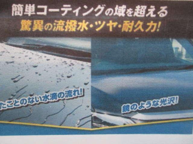 軽自動車専門店 オートネット(4枚目)