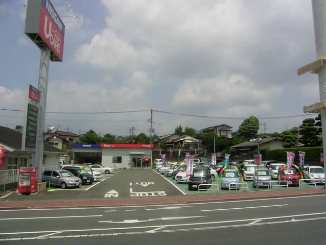 日産プリンス熊本販売(株)カーランド菊南店