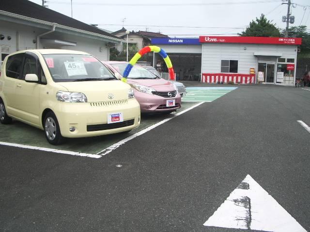 日産プリンス熊本販売(株)カーランド菊南店(2枚目)