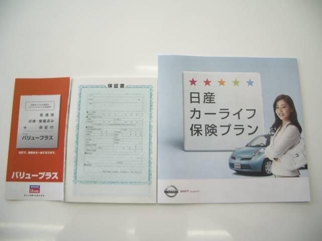 日産プリンス熊本販売(株)カーランド菊南店(5枚目)