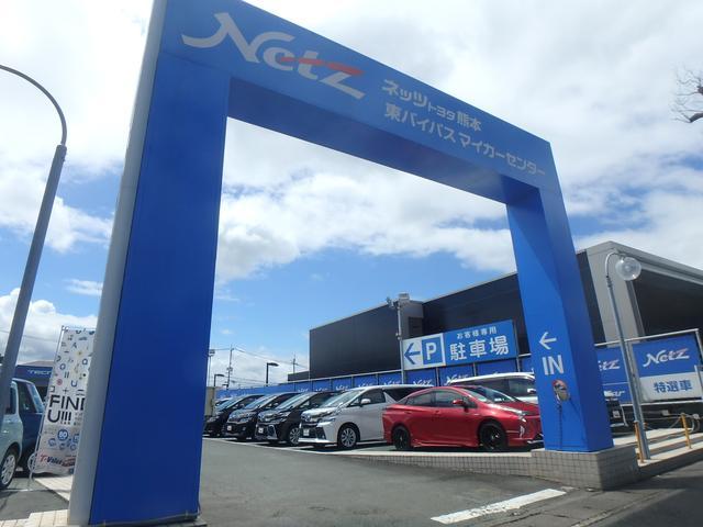 ネッツトヨタ熊本株式会社 東バイパスマイカーセンター(2枚目)