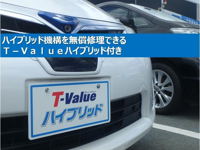 ネッツトヨタ熊本株式会社 東バイパスマイカーセンター(5枚目)