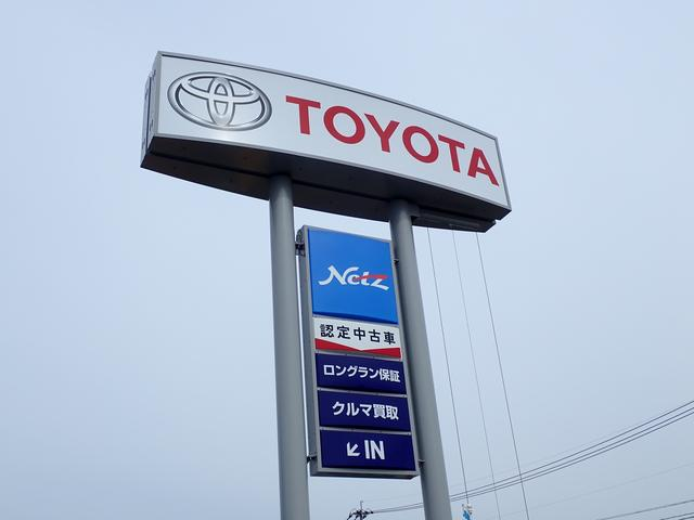 ネッツトヨタ熊本株式会社 U-CarTOWN 飛田バイパス店(1枚目)