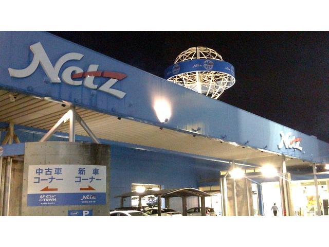ネッツトヨタ熊本株式会社 U-Car TOWN川尻店(1枚目)