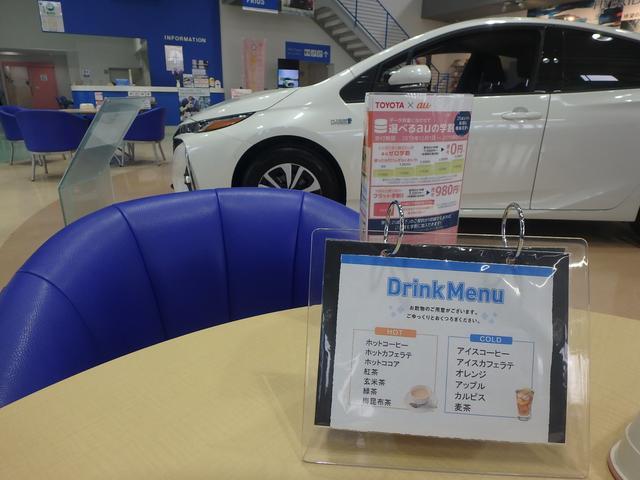 ネッツトヨタ熊本株式会社 U-Car TOWN川尻店(4枚目)
