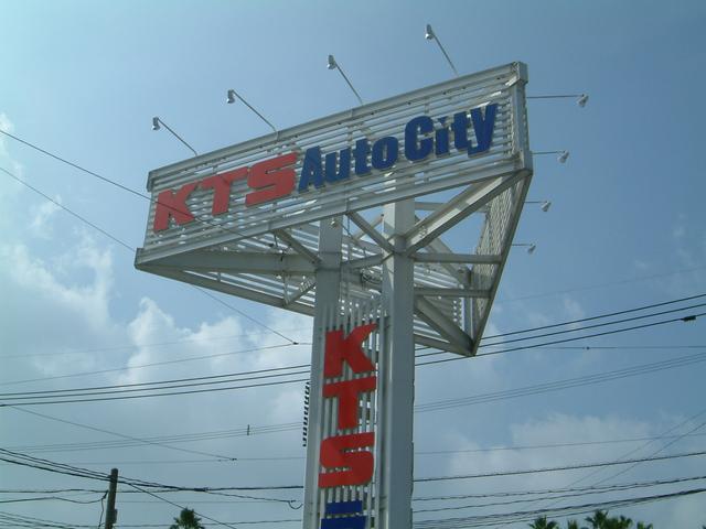 鹿児島トヨタ自動車株式会社KTSオートシティ(1枚目)