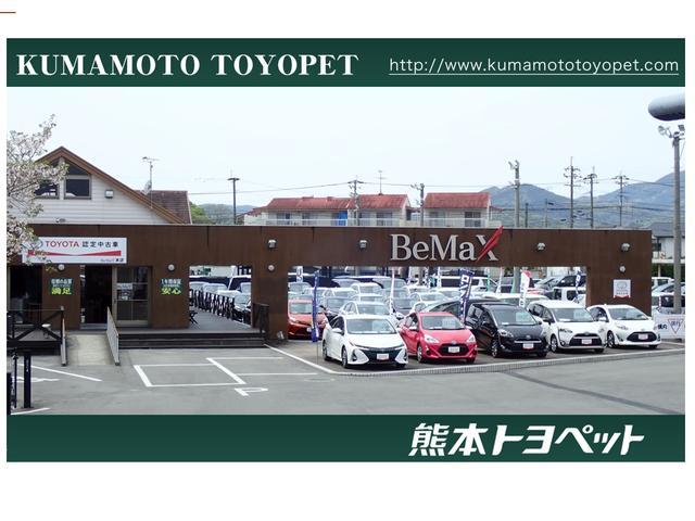 熊本トヨペット株式会社 BeMax 本店(1枚目)