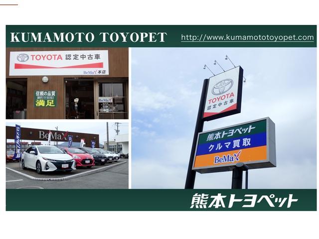 熊本トヨペット株式会社 BeMax 本店(3枚目)