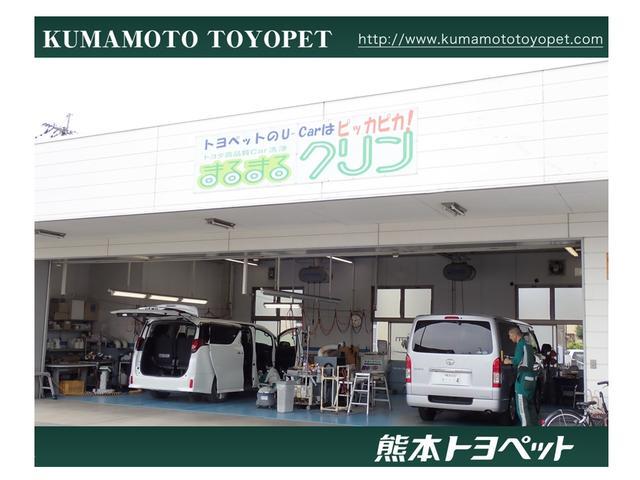 熊本トヨペット株式会社 BeMax 本店(6枚目)