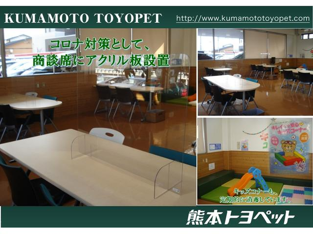 熊本トヨペット株式会社 BeMax 光の森店(5枚目)