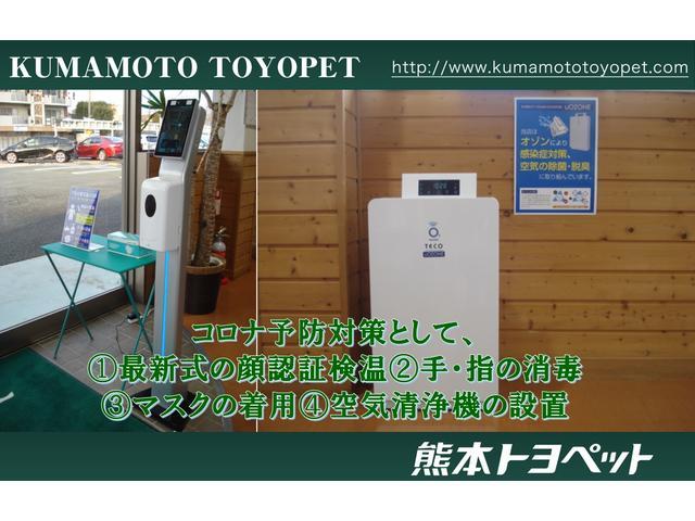 熊本トヨペット株式会社 BeMax 光の森店(6枚目)