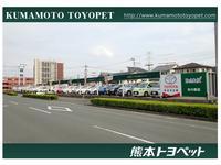 熊本トヨペット株式会社 BeMax 光の森店