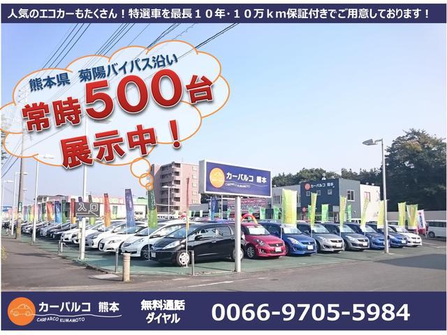 TAX熊本菊陽 カーパルコ熊本の店舗画像