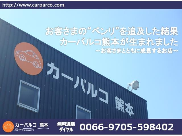 GC熊本菊陽 カーパルコ熊本(1枚目)