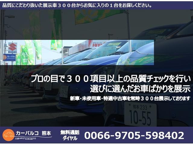 GC熊本菊陽 カーパルコ熊本(2枚目)