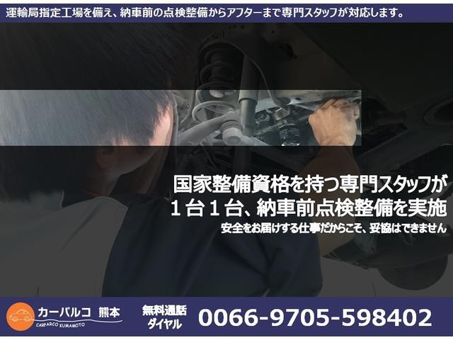 GC熊本菊陽 カーパルコ熊本