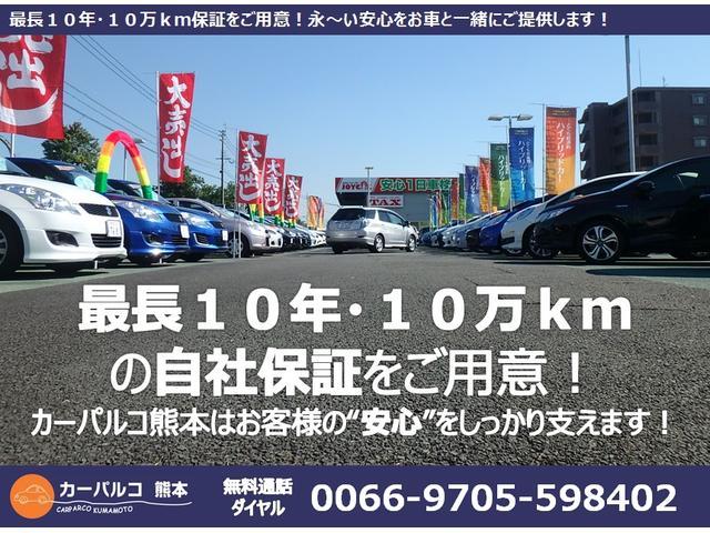 GC熊本菊陽 カーパルコ熊本(5枚目)