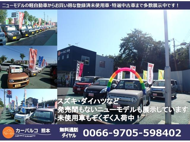 GC熊本菊陽 カーパルコ熊本(6枚目)