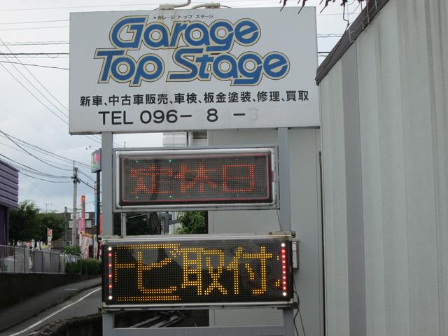 GARAGE TOP STAGE(4枚目)