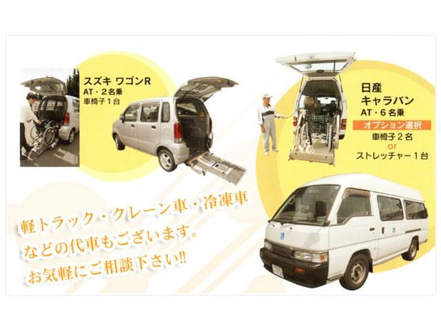 有限会社 芝自動車整備工場(5枚目)