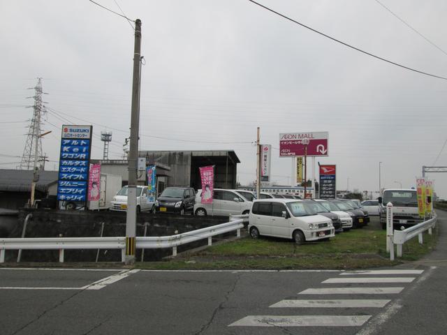 山口オートセンター