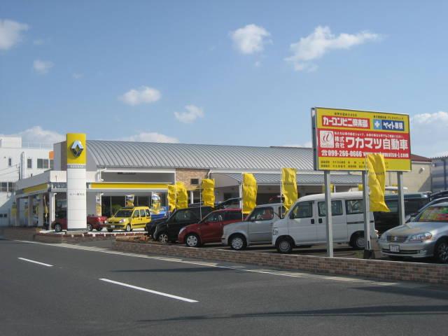 株式会社ワカマツ自動車(1枚目)