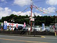 有限会社 平川自動車