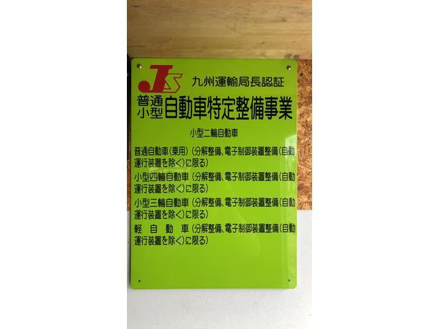 積載車完備♪納車や買取等でご指定の場所までお伺いいたします。※場所によりお受けできない場合もあります