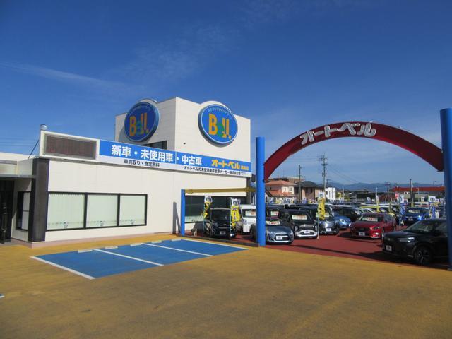 オートベル 浜線バイパス嘉島店(1枚目)