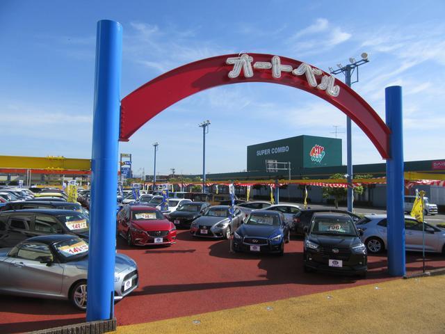 オートベル 浜線バイパス嘉島店(2枚目)