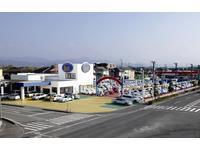 オートベル 浜線バイパス嘉島店