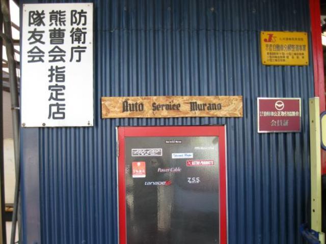 運輸局認証工場です!車検整備や一般修理のご相談はすべて当社にお任せ下さい!