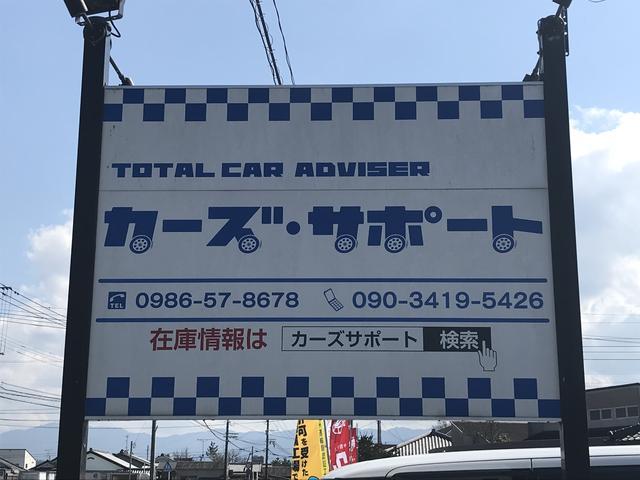 合同会社カーズ・サポート 金田展示場(1枚目)