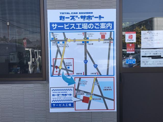 合同会社カーズ・サポート 金田展示場(4枚目)