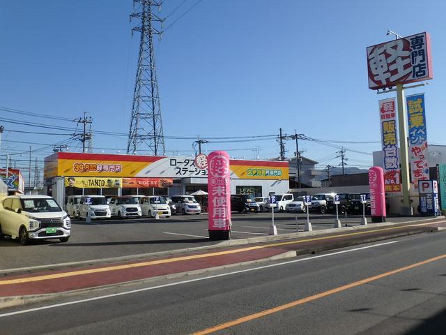 ロータス軽ステーション (有)石田オートサービス(2枚目)