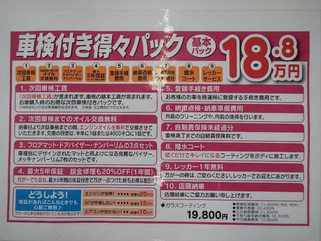 ロータス軽ステーション (有)石田オートサービス(3枚目)