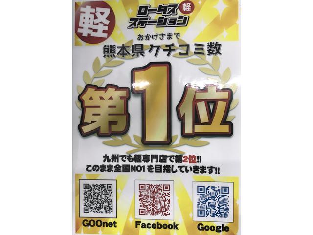 ロータス軽ステーション (有)石田オートサービス(5枚目)