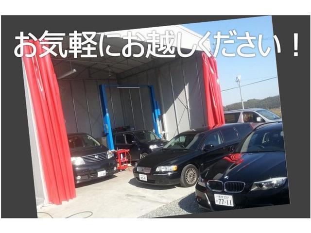 渡辺モータース(1枚目)