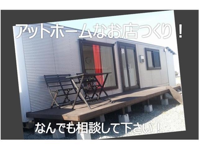 渡辺モータース(3枚目)