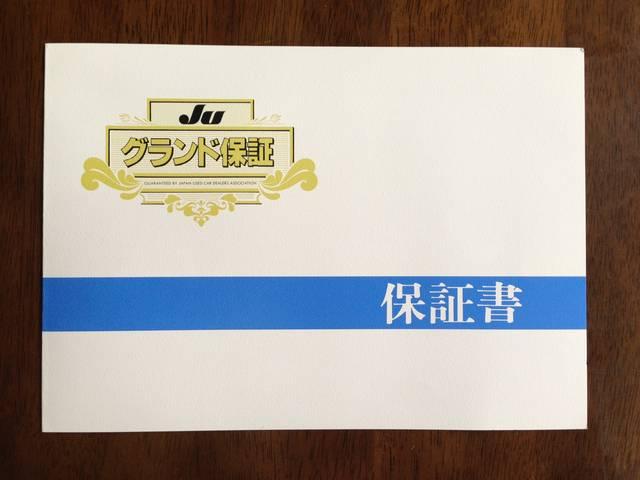 (有)自動車倶楽部懐古 レトロ(4枚目)