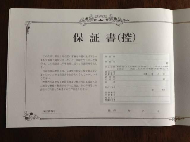 (有)自動車倶楽部懐古 レトロ(5枚目)