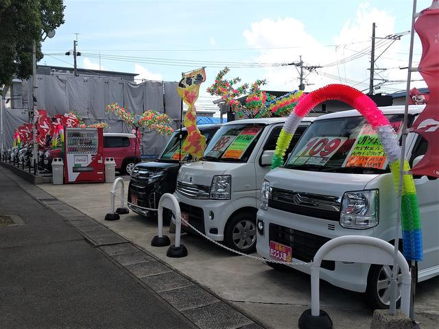 大島自動車(1枚目)