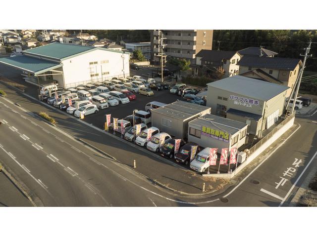 パワフル熊本 菊陽店(2枚目)