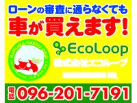株式会社 エコループ