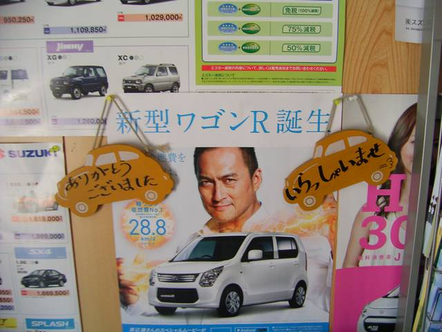 藤澤自動車(5枚目)