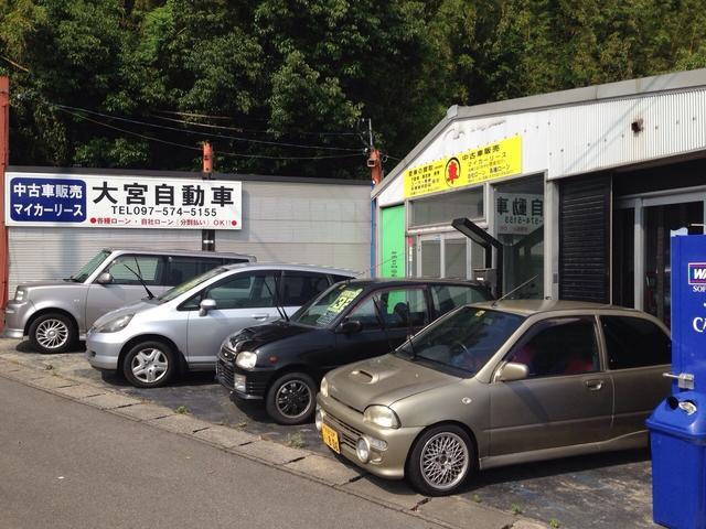 大宮自動車(3枚目)